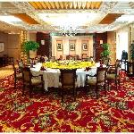 Photo of Ji Hua Hotel