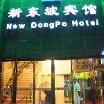 New Dongpo Hotel