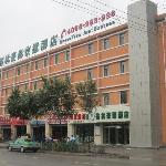 Foto de GreenTree Inn Xi'ning Qilian Road Express Hotel