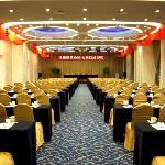 紫金厅会议室