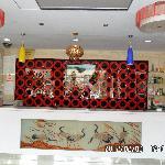 Foto de Dexiang Hotel