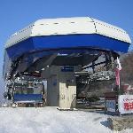 Yabuli Olympic Athletic Center Ski Resort