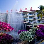 Photo of South China Hotel