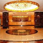 Xing Hua Hotel