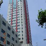 Photo de Xinmin Hotel (Hutai)