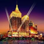 Dynasty Wanxin Hotel