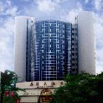 Deyang Hotel