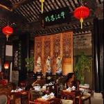 Photo of Pingjiang Lodge