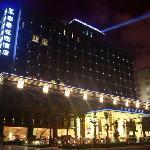 深セン フ ライ ガーデン ホテル (深圳富莱花园酒店)