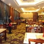 Photo of Song Lu Sheng Fang Holiday Hotel