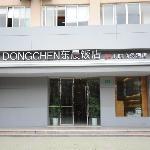 Foto de Dongchen Hotel