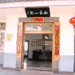 Photo of Tingquan Xiaoyuan Hostel