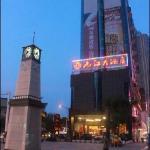 Photo de Jiujiang Grand Hotel