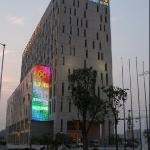 Photo of Zhenbao Holiday Hotel