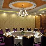 Foto de Haotai Business Hotel Hefei Xuancheng Road