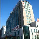 Photo of The Century Hotel