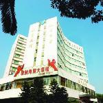 Xiamen Airlines Hotel