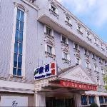 Travelerinn He Ping Li Hotel