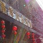 Baijia Hotel
