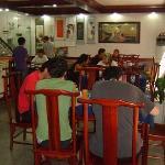 竹林饭店新店大堂餐厅