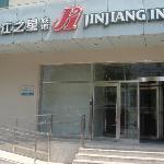 Jinjiang Inn Shenyang Lujun Zongyuan Foto