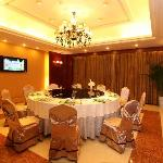 Foto de Baishun International Hotel