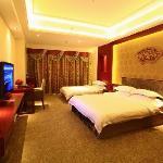 Photo of Guangzhou Nan Guo Hotel