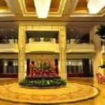 Photo of Gold Kowloon Hotel