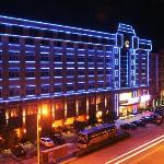Photo of Lin'An Oriental Holiday Hotel