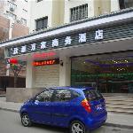 Xinyuan Wanjia Business Hotel Xi'an Shangde Road