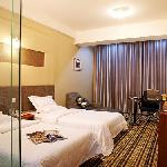 Photo of Tiantong Hotel