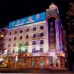 Foto de Taidong Hotel