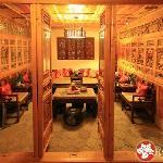 Photo de Yuantong Yazhu Inn