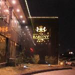 Barony Hotel Huangshan