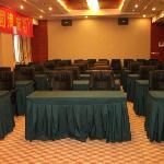 Foto de Chuanhui Hotel