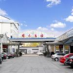 Ji Shan Hotel