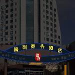 Jujia Lianhe Hotel의 사진