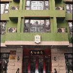 Tianrui Beijing