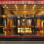 Photo of Narldus Grand Hotel