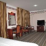 Photo of Shenzhen Civil Aviation Hotel