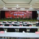 Foto de Ganzhou Binguan