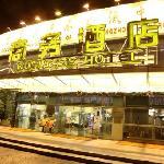 Photo de Guangzhou University Business Hotel