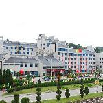黄山国際大酒店