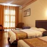 Photo of Jinhai Business Hotel