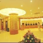 Photo de Peng an Hotel