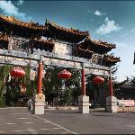 Ziyu Hotel (Zhongguan Road)