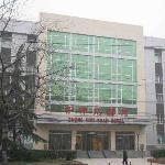 Zhongyouyuan Hotel