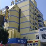 Home Inn Xiamen Tong'an Bus Station Foto