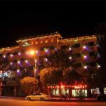 Guangyuan Hotel Dunhuang Yangguan Middle Road