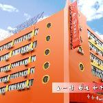 Jin's Inn Hepingqiao Nantong